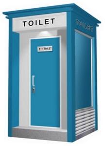 Nhà vệ sinh và thùng rác giá rẻ toàn quốc