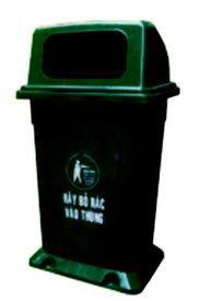 4 recycle_bin - SGC